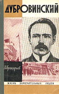 Книгу Маршалы Великой Отечественной